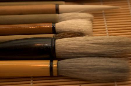 Bút lông Nhật Bản