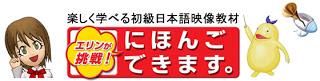 Tự học tiếng Nhật cho người bắt đầu học