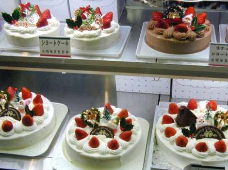 Bánh giáng sinh chỉ có ở Nhật Bản