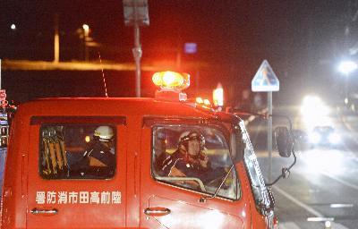 Lại xảy ra động đất ngoài khơi Nhật Bản