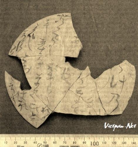 Phát hiện chữ Hiragana trên đồ Gốm thế kỷ thứ 9