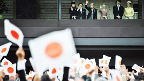 Akihito sinh nhật lần thứ 79