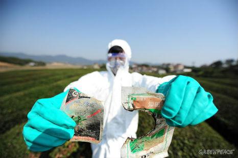 Thu hồi trà Ô Long Trung Quốc chứa thuốc trừ sâu