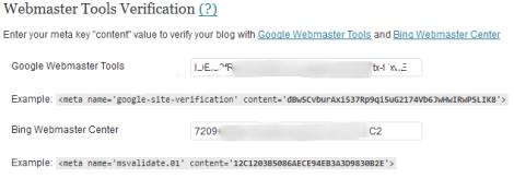 Webmaster-Tools-Verification-wordpress-com