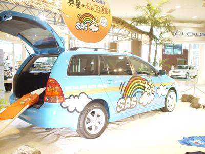 """Giới trẻ Nhật """"Không Thích"""" ô tô"""