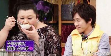 Top sao Nhật bị 'tẩy chay' năm 2012