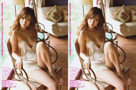 Người đẹp Aya Kiguchi