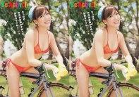 Người đẹp Mai Oshima