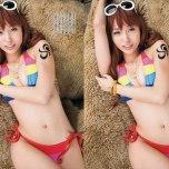 Người đẹp Risa Yoshiki