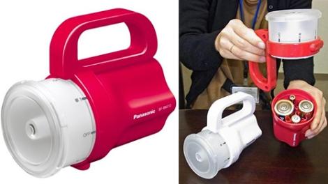 Panasonic ra mắt đèn pin cầm tay dùng nhiều loại pin