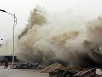 Hiện tượng sóng thần là gì