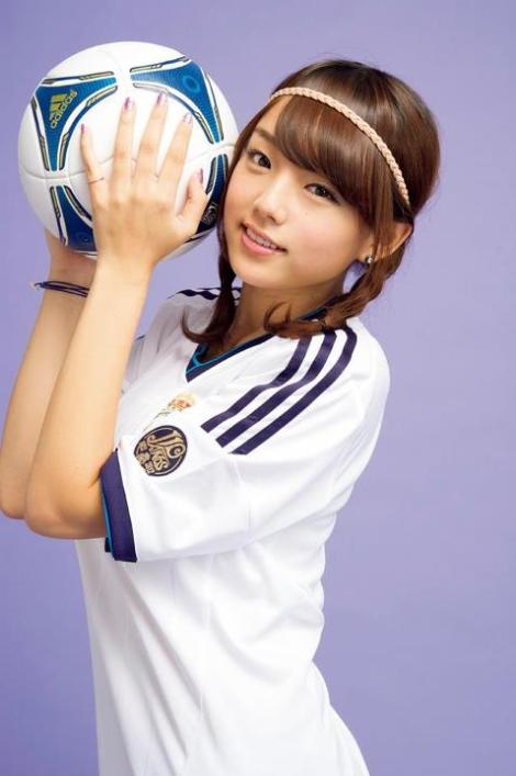 Người đẹp Ai Shinozaki