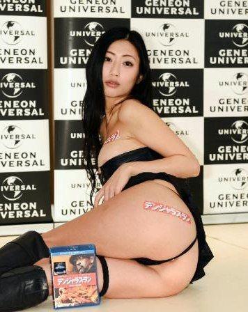Sao phim sex Nhật Bản Dan Mitsu