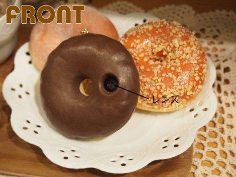 Nhật Bản cho ra đời Camera hình bánh Doughnut