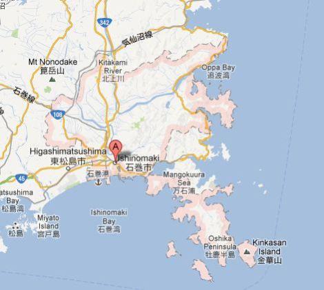 Nạn nhân sóng thần Nhật Bản được tặng vàng thỏi