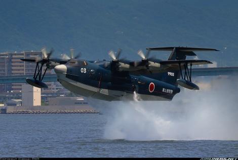 Thủy phi cơ hiện đại nhất thế giới của Nhật Bản