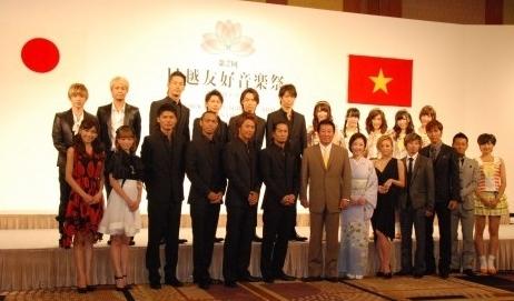 Các nhóm nhạc hàng đầu Nhật Bản đến Việt Nam
