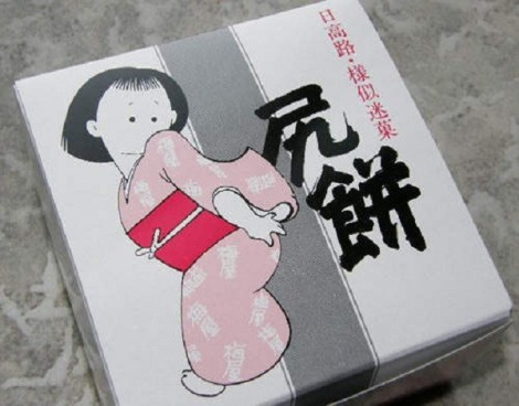 Bánh ngọt hình dáng nhạy cảm ở Nhật Bản
