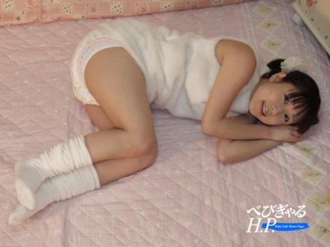 Các trào lưu lạ khác thường của phụ nữ Nhật Bản