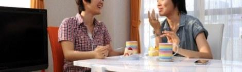 Hình ảnh đẹp của Koyuki Higashi & Hiroko