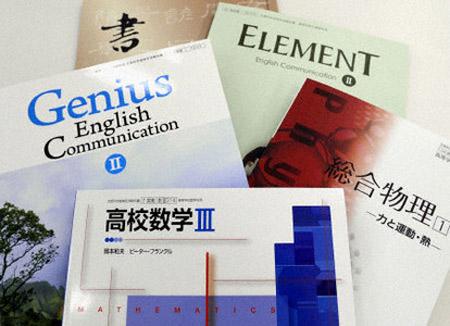 Sách giáo khoa thể hiện chủ quyền Senkaku của Nhật