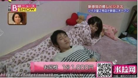 Thuê mông người đẹp làm gối ngủ