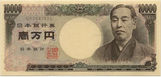 Nhật Bản cho Việt Nam vay gần 203 tỷ yen