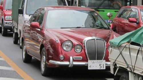 Thế giới Xe Nhật Bản