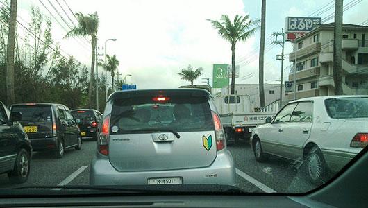 Những biển báo Lạ trên xe hơi ở Nhật bản