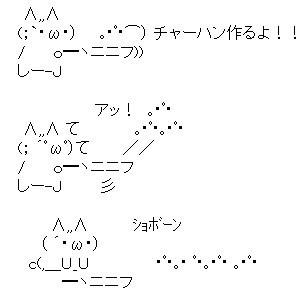 Nghệ thuật làm từ chữ Hiragana