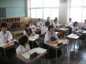 Khảo sát về nền giáo dục Nhật Bản