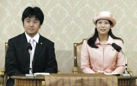 Công chúa Nhật đính hôn với giáo sĩ Shinto